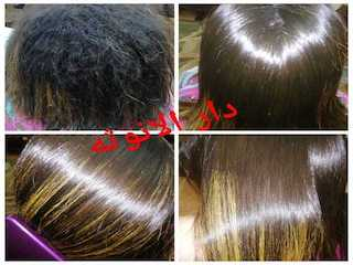 علاج الشعر بالبروتين بالرياض