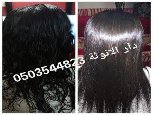 متخصصة علاج الشعر بالبروتين بالرياض